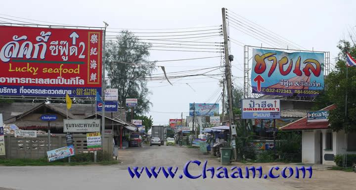 Fishing Village Cha-Am