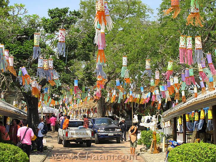 Traditional Thai festival in Phetchaburi