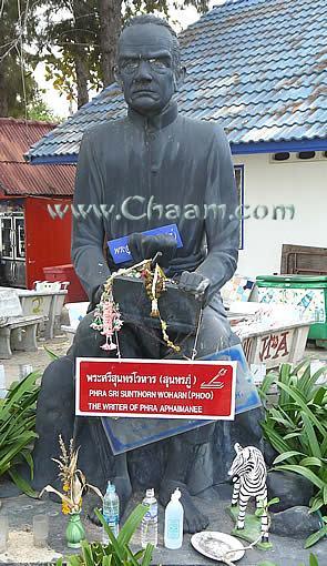 Sunthon Phu, royal Thai poet