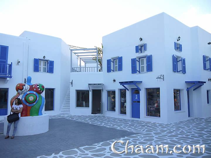 Santorini Park with modern shops