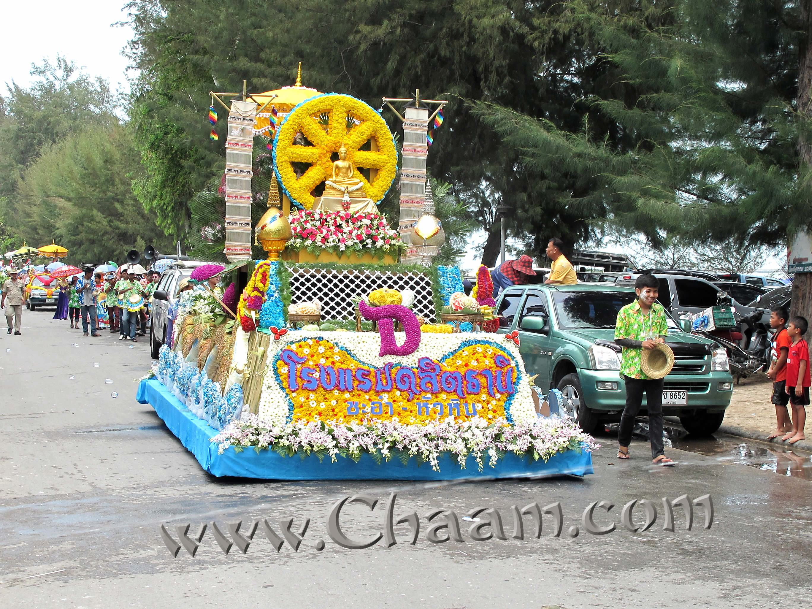 Dusit Thani carnival in Cha-Am