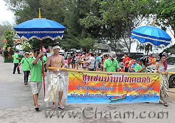Songkran street parade Cha-Am