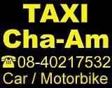 Taxi Cha-Am, Hua-Hin