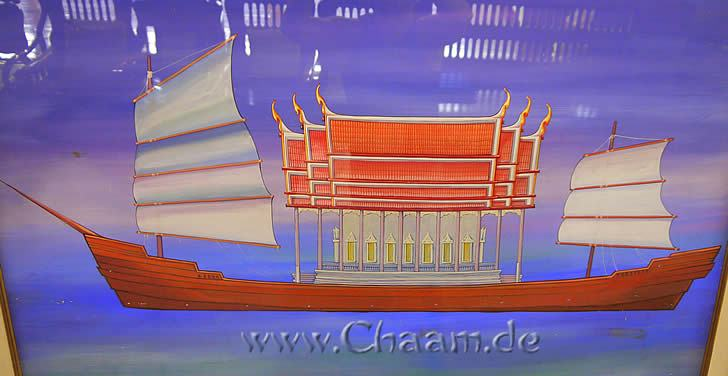picture of ship temple Wat Luang Tanot