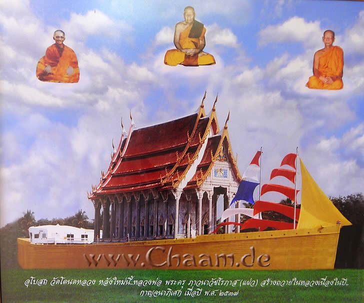 Wat Tanot Luang with flags